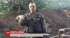 Жителі Єгорівки вимагають арештувати чоловіка, якого підозрюють у вбивстві моряка Руслана Шейхова.